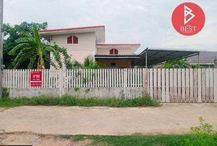 For Sale 2 Beds House in Kabin Buri, Prachin Buri, Thailand