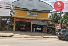 For Sale Retail Space 1,284 sqm in Mueang Sa Kaeo, Sa Kaeo, Thailand