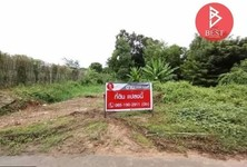 ขาย ที่ดิน 13,711.2 ตรม. เมืองจันทบุรี จันทบุรี