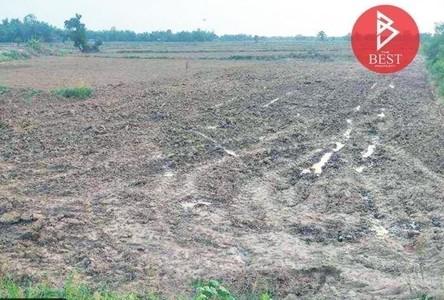 For Sale Land 2,720 sqm in Kham Muang, Kalasin, Thailand