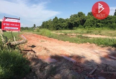 For Sale Land 221.6 sqm in Bueng Kan, Northeast, Thailand