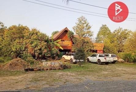 For Sale Land 2,516 sqm in Kantharawichai, Maha Sarakham, Thailand
