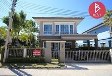 For Sale 4 Beds House in Ban Pho, Chachoengsao, Thailand