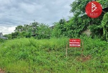 For Sale Land 376 sqm in Bueng Kan, Northeast, Thailand
