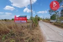 For Sale Land 4,944 sqm in Kantharawichai, Maha Sarakham, Thailand