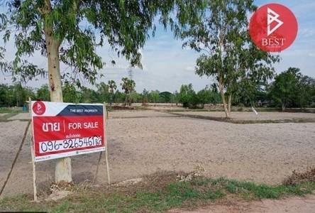 For Sale Land 4,451.2 sqm in Mueang Ubon Ratchathani, Ubon Ratchathani, Thailand