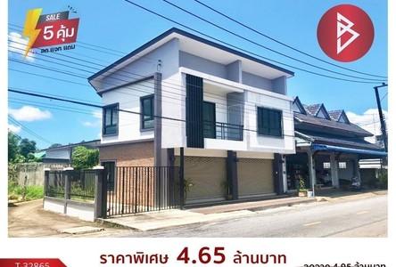 For Sale 2 Beds House in Tha Mai, Chanthaburi, Thailand