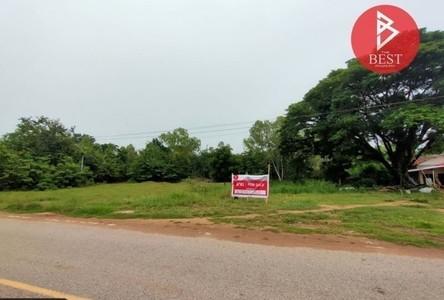 For Sale Land 800 sqm in Kantharawichai, Maha Sarakham, Thailand