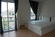 ให้เช่า คอนโด 2 ห้องนอน เมืองปทุมธานี ปทุมธานี