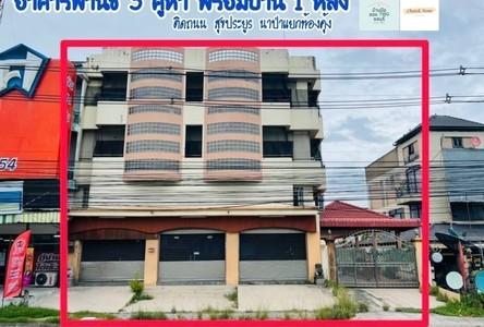 ขาย อาคารพาณิชย์ 4 ห้องนอน เมืองชลบุรี ชลบุรี
