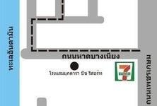 For Sale Land 5,600 sqm in Takua Pa, Phang Nga, Thailand