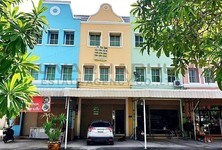 For Sale 2 Beds Office in Phra Nakhon Si Ayutthaya, Phra Nakhon Si Ayutthaya, Thailand