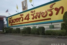 For Sale 3 Beds House in Nong Chok, Bangkok, Thailand