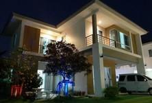 For Sale 4 Beds House in Nong Chok, Bangkok, Thailand