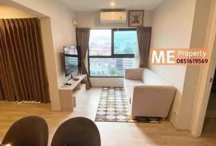 For Sale 2 Beds Condo in Suan Luang, Bangkok, Thailand