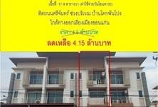 For Sale Retail Space in Ban Phai, Khon Kaen, Thailand