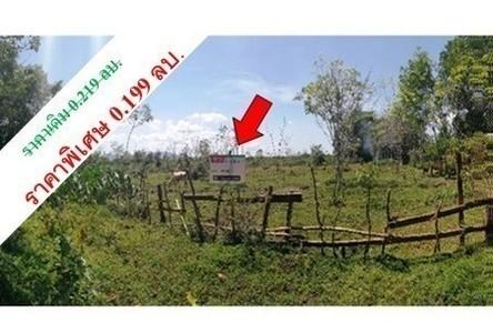For Sale Land in Su-ngai Kolok, Narathiwat, Thailand