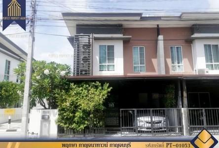 ขาย ทาวน์เฮ้าส์ 3 ห้องนอน เมืองกาญจนบุรี กาญจนบุรี