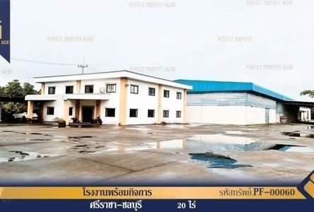 For Sale Retail Space 4,875 sqm in Si Racha, Chonburi, Thailand