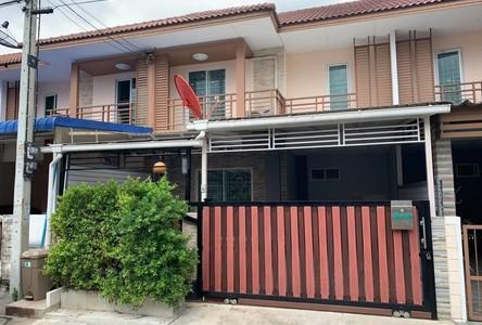 ขาย ทาวน์เฮ้าส์ 4 ห้องนอน คลองหลวง ปทุมธานี