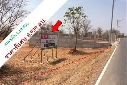For Sale Land in Mueang Nakhon Ratchasima, Nakhon Ratchasima, Thailand