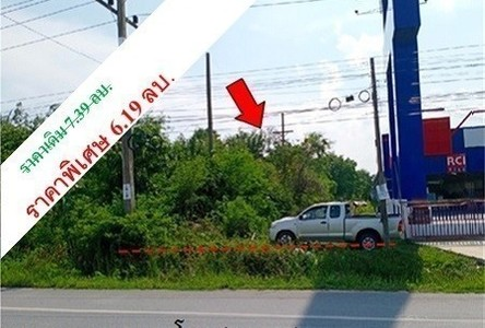 For Sale Land in Ranot, Songkhla, Thailand