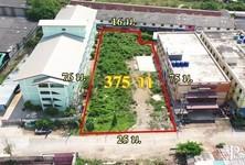 For Sale Land 1,600 sqm in Mueang Samut Sakhon, Samut Sakhon, Thailand