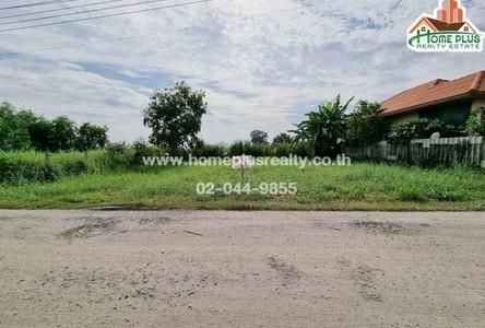 For Sale Land 400 sqm in Ongkharak, Nakhon Nayok, Thailand