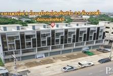 For Sale Retail Space 260 sqm in Krathum Baen, Samut Sakhon, Thailand