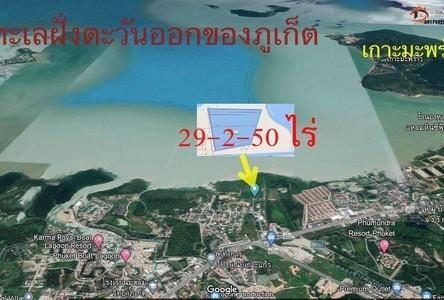 For Sale Land 47,400 sqm in Mueang Phuket, Phuket, Thailand