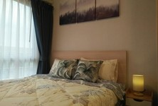 For Rent 1 Bed Condo in Khlong Luang, Pathum Thani, Thailand