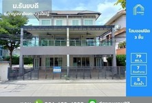 For Sale Office 500 sqm in Bang Yai, Nonthaburi, Thailand