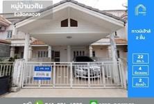 ขาย ทาวน์เฮ้าส์ 4 ห้องนอน ธัญบุรี ปทุมธานี