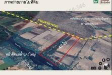 For Sale Land 68,496 sqm in Mueang Kanchanaburi, Kanchanaburi, Thailand