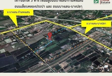 For Sale Land 5,400 sqm in Bang Len, Nakhon Pathom, Thailand