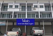 For Rent Retail Space 112 sqm in Nong Khae, Saraburi, Thailand