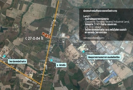 For Sale Land 43,536 sqm in Ban Khai, Rayong, Thailand