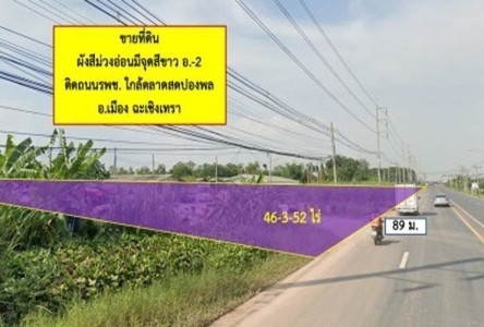 For Sale Land 75,008 sqm in Mueang Chachoengsao, Chachoengsao, Thailand