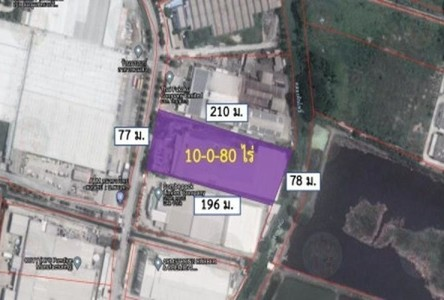 For Sale Land 16,320 sqm in Bang Pakong, Chachoengsao, Thailand