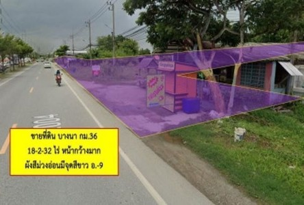 For Sale Land 29,728 sqm in Bang Pakong, Chachoengsao, Thailand