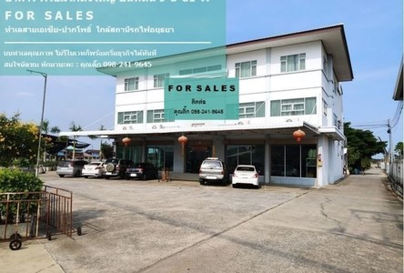 For Sale Retail Space 15,924 sqm in Phra Nakhon Si Ayutthaya, Phra Nakhon Si Ayutthaya, Thailand