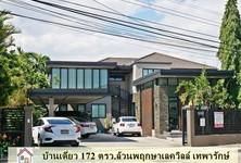 For Sale 6 Beds House in Mueang Samut Prakan, Samut Prakan, Thailand