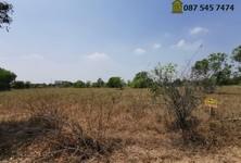 For Sale Land 2,380 sqm in Bang Pa-in, Phra Nakhon Si Ayutthaya, Thailand