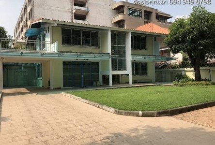 For Sale 5 Beds House in Phaya Thai, Bangkok, Thailand