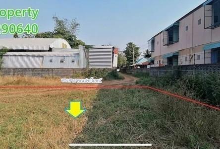 For Sale Land 4,088 sqm in Kantharawichai, Maha Sarakham, Thailand