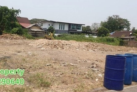 For Sale Land 820 sqm in Mueang Chiang Mai, Chiang Mai, Thailand