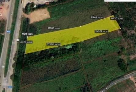 For Sale Land 9,492 sqm in Bang Pahan, Phra Nakhon Si Ayutthaya, Thailand