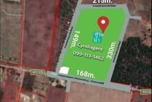 ขาย ที่ดิน 97,800 ตรม. เลาขวัญ กาญจนบุรี