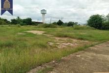 For Sale Land 7,200 sqm in That Phanom, Nakhon Phanom, Thailand