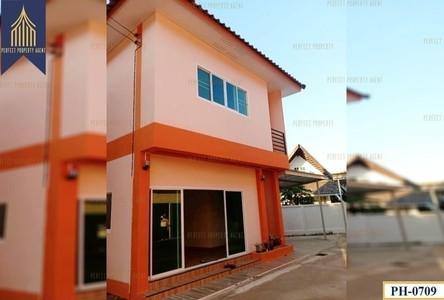 ขาย บ้านเดี่ยว 2 ห้องนอน เมืองแพร่ แพร่